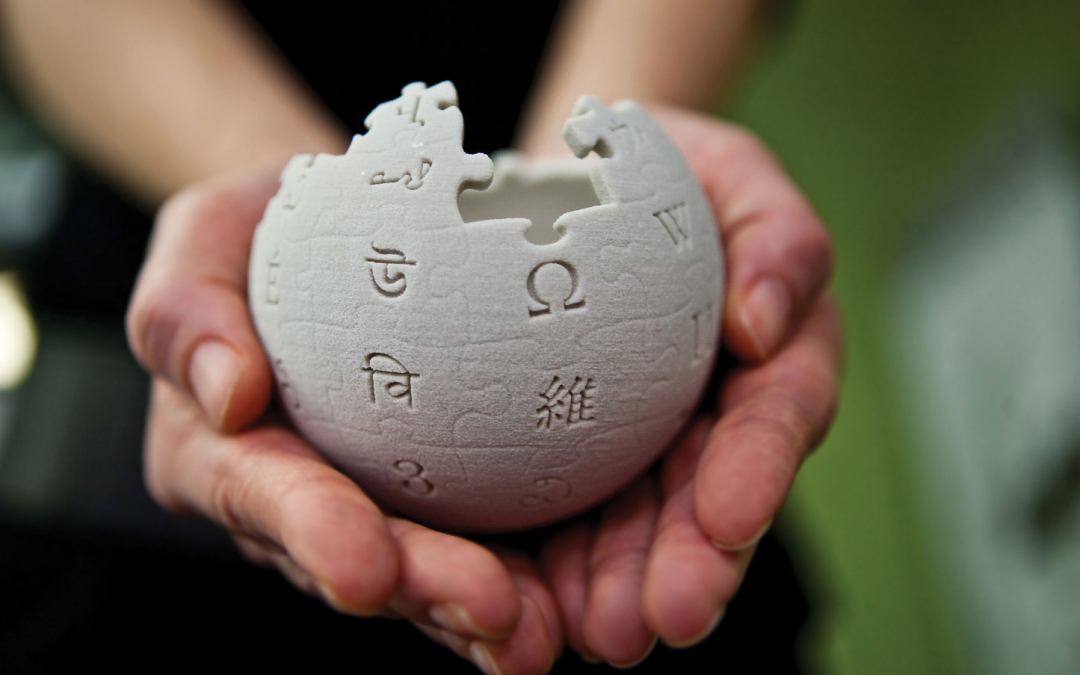 How a Wikipedia page can help your business